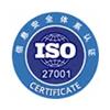 ISO 27001认证